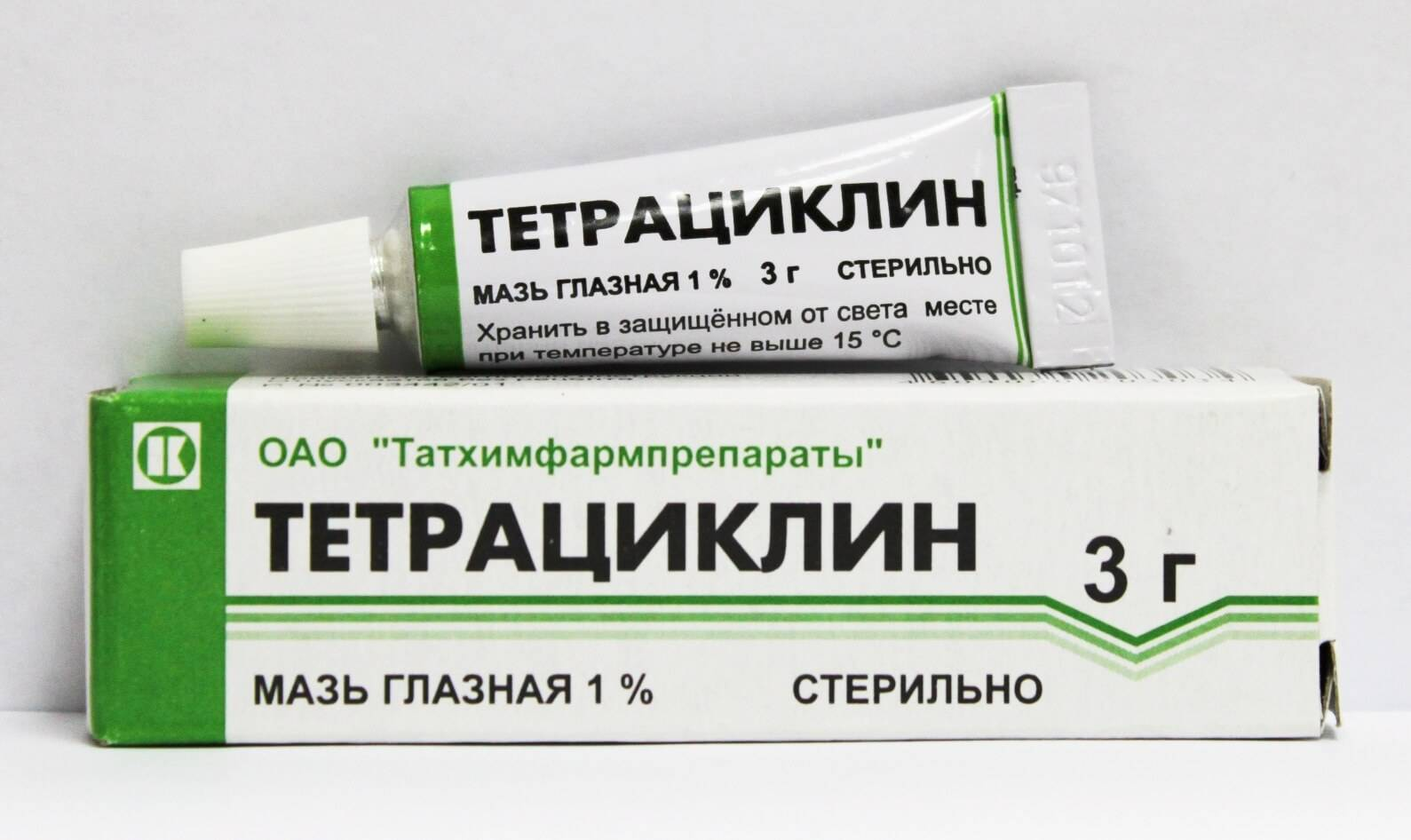 мазь тетрациклиновая глазная инструкция