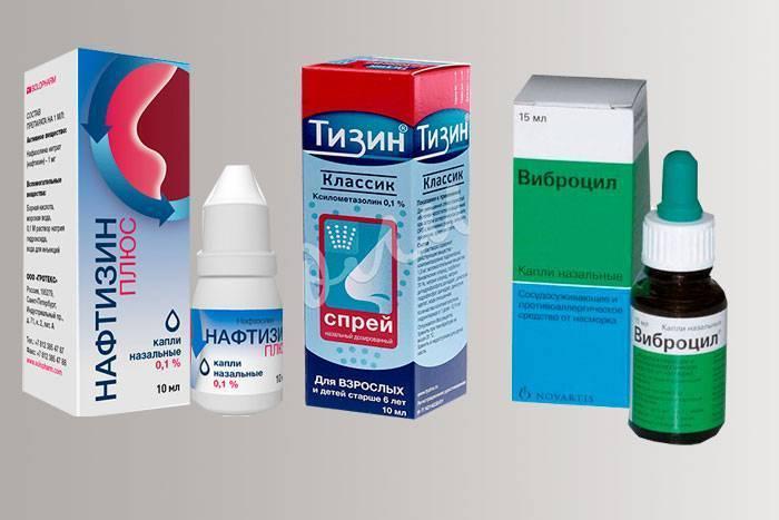 Капли в нос при беременности: какие можно использовать в 1, 2 и 3 триместрах, инструкция / mama66.ru