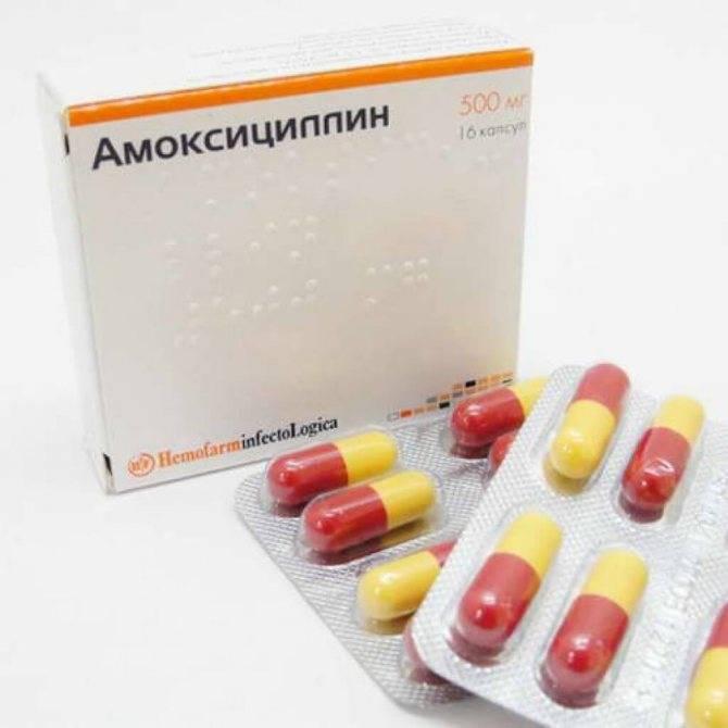 Антибиотики при цистите у детей