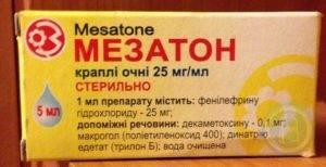 Глазные капли мезатон: инструкция по применению