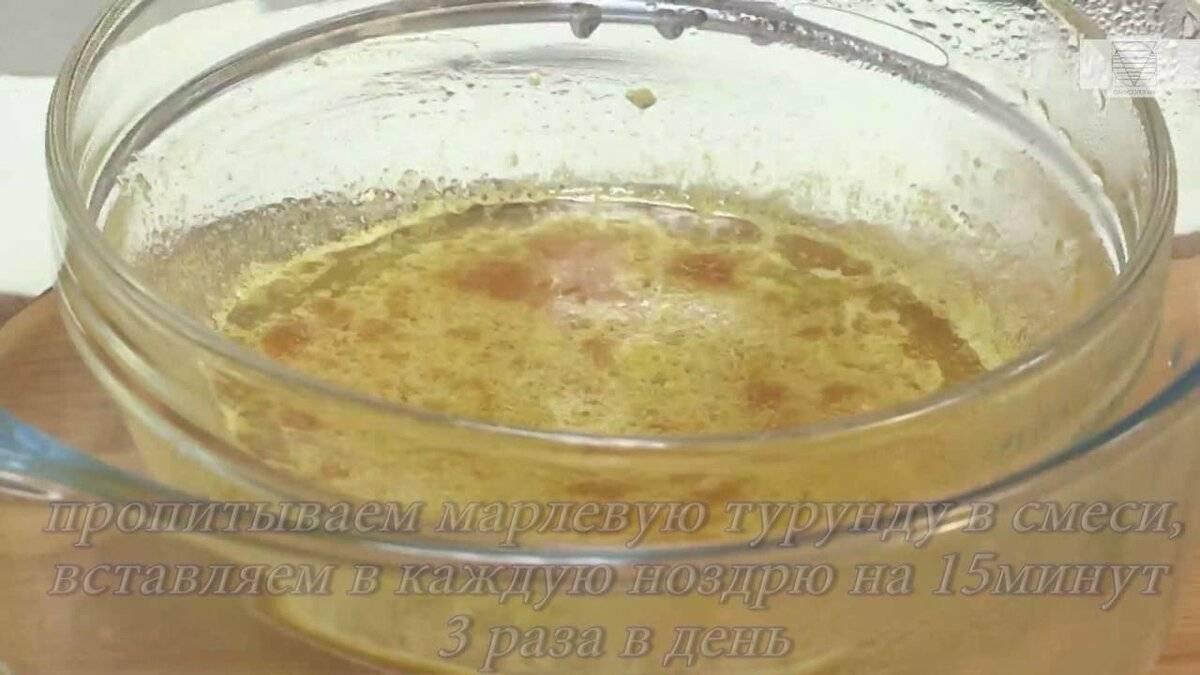 лечение гайморита в домашних условиях хозяйственным мылом
