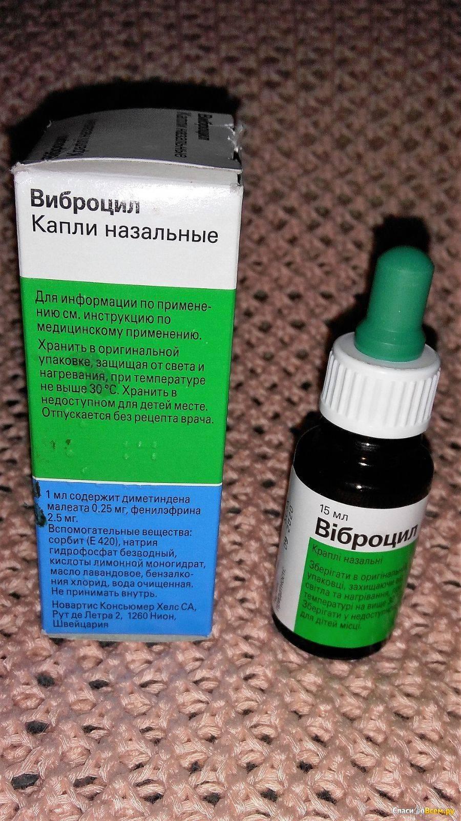 Спрей от аллергического ринита, назальные спреи последнего поколения для носа от насморка