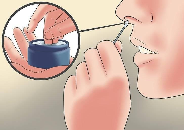 чем помазать нос чтобы не заболеть