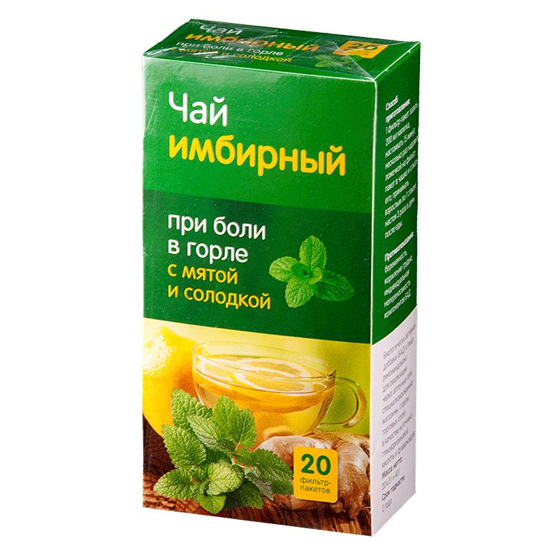 Лечение бронхита и кашля народными средствами: рецепты приготовления из корня имбиря