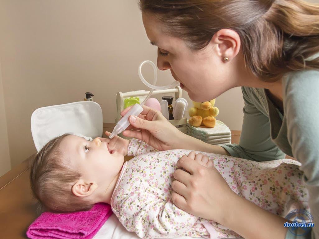 сопли у новорожденных