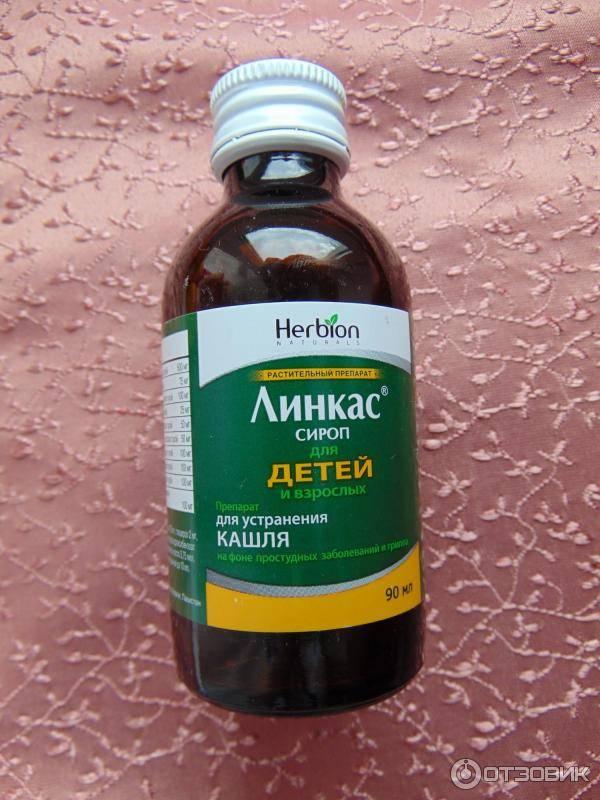 эффективный сироп от кашля для детей