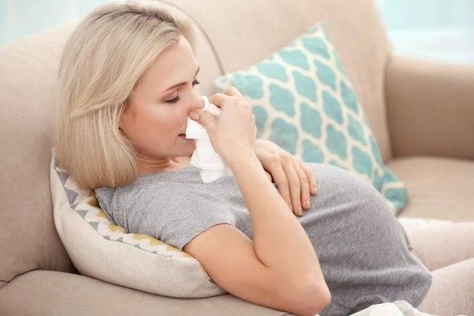Чем опасна ангина при беременности в первом триместре