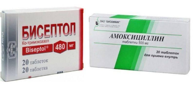Когда болит ухо какой антибиотик пить