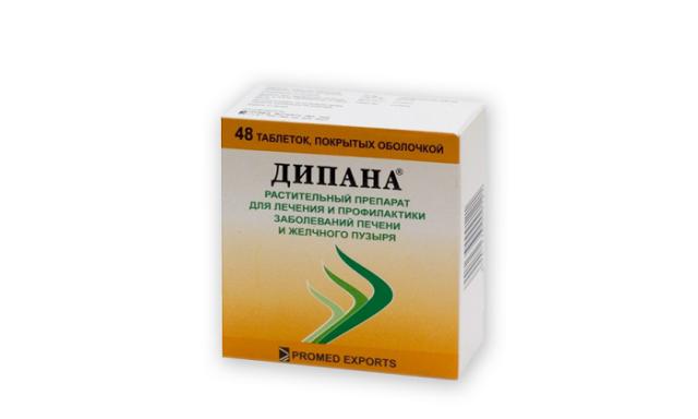 Лекарство для печени после алкоголя