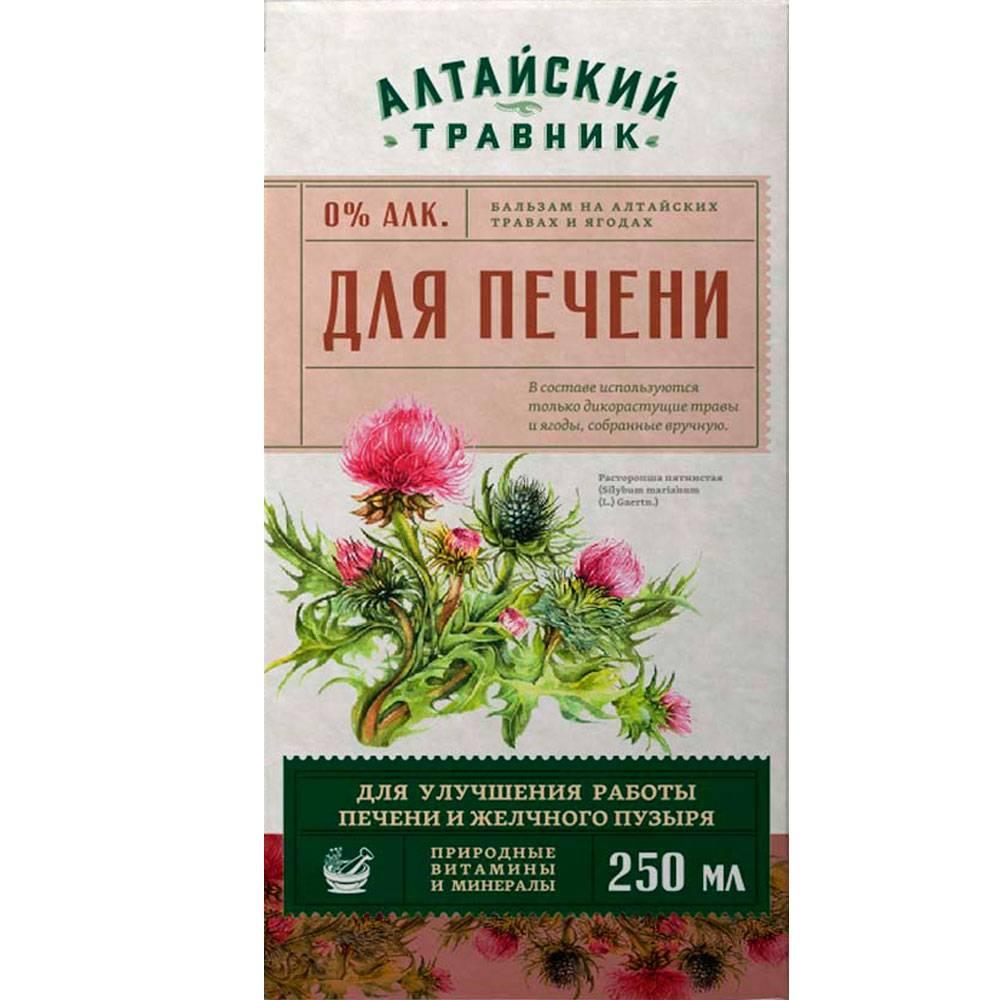 Травы для лечения печени и ее восстановления