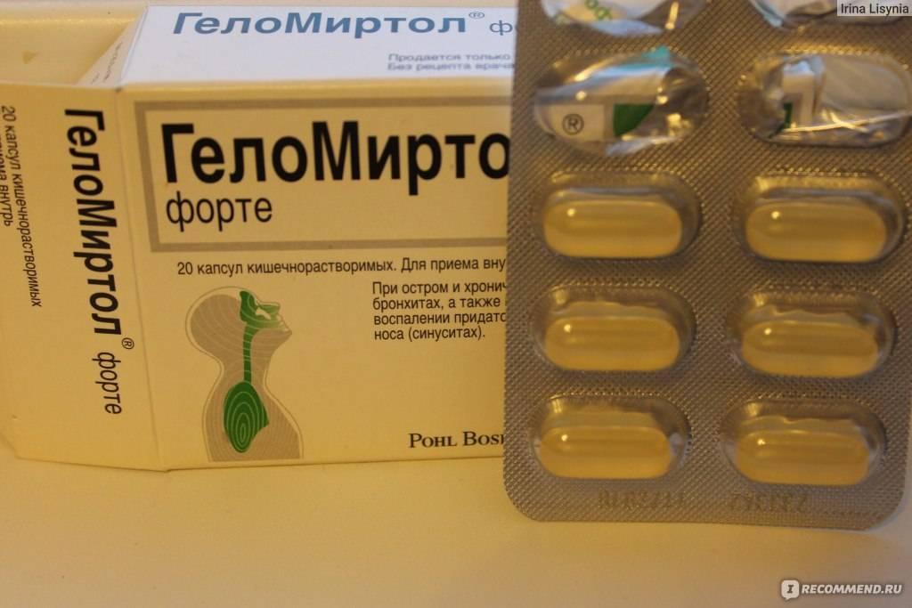 Таблетки от гайморита: список лучших препаратов для лечения