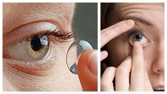 как снять линзы с глаз первый раз