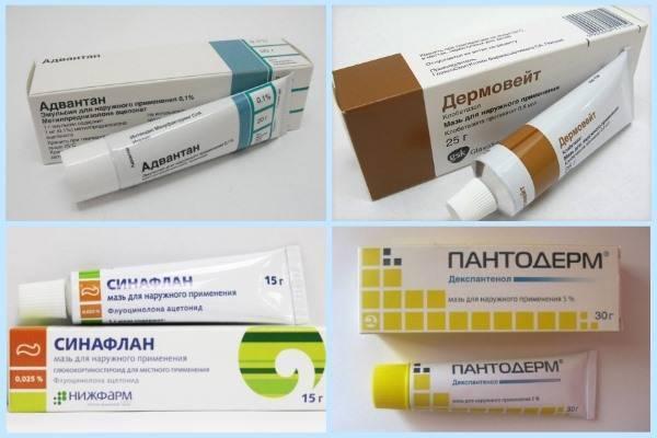 Методы и средства для лечения дерматита у взрослых
