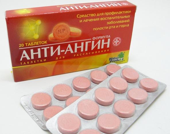 Какие препараты используются для лечения тонзиллита?