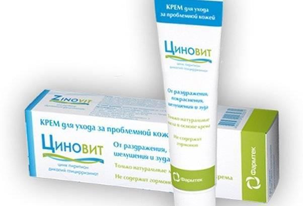 дерматит зуд лечение