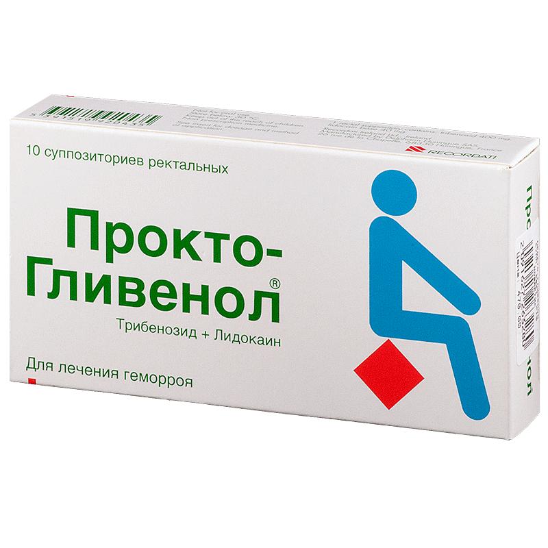 лечение геморроя у мужчин лекарства