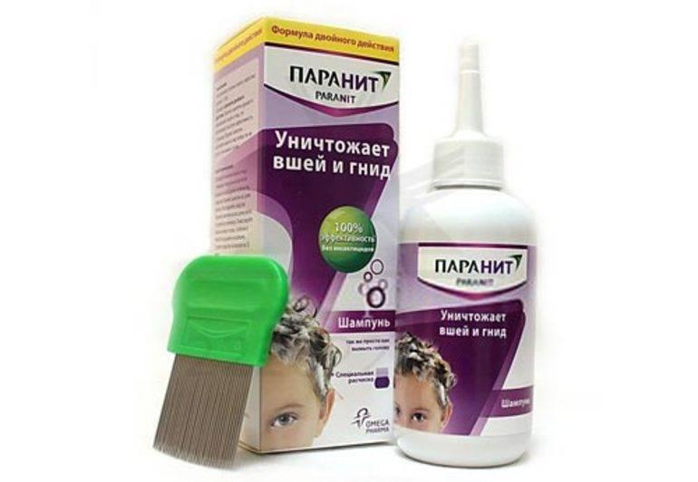 шампунь от вшей и гнид для детей за один раз
