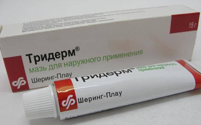 Дерматит в паху у мужчин лечение мази