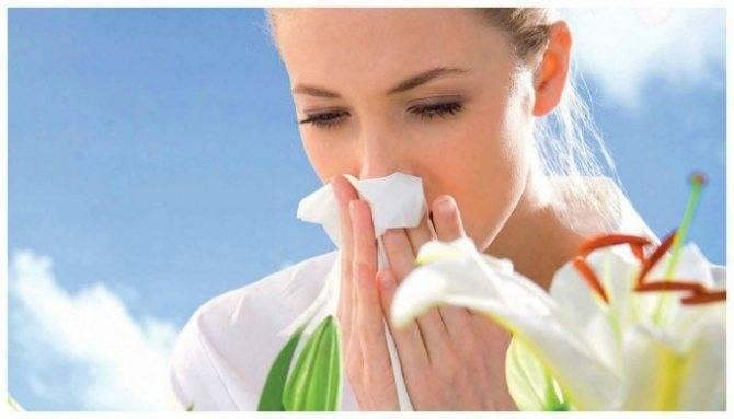как снять отек носа в домашних условиях