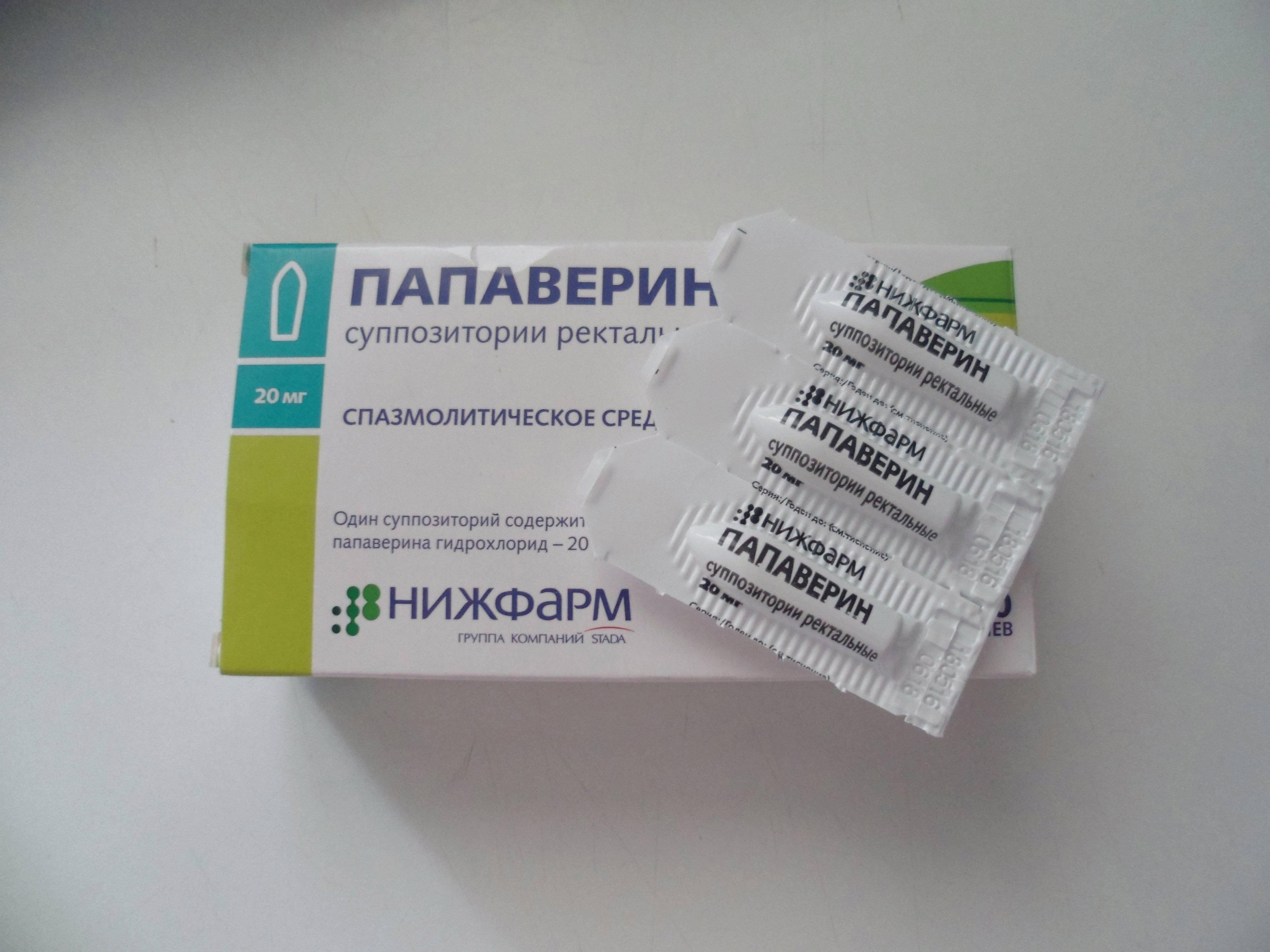 Свечи от геморроя при беременности (1-3 триместр): отзывы, применение