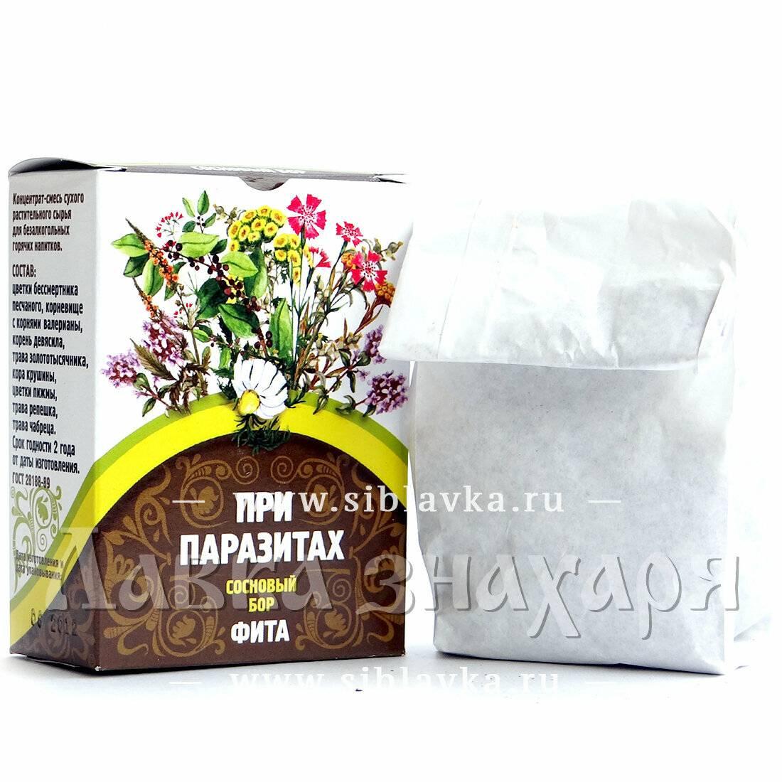 Лекарственные травы против глистов и паразитов у человека