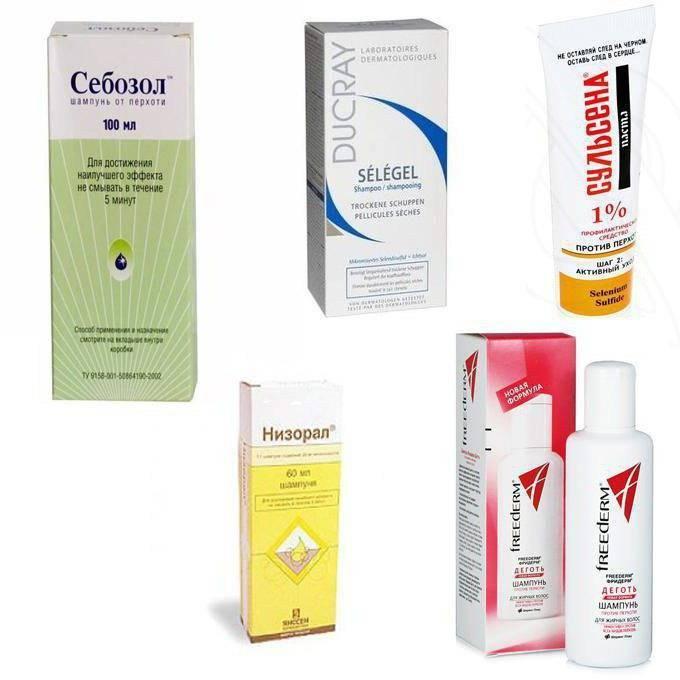 таблетки от себорейного дерматита на голове