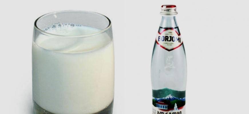 молоко с боржоми от кашля детям