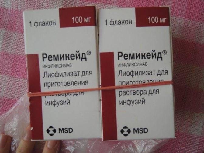 Лечение псориаза уколами