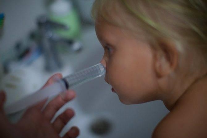 чем промывать нос грудничку