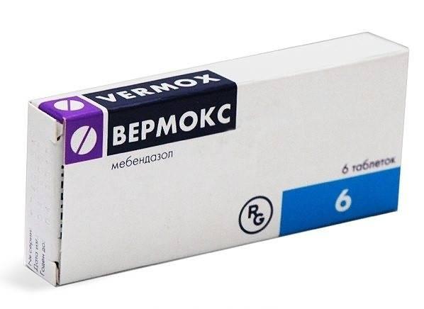 Лекарство от аскарид: обзор таблеток и препаратов