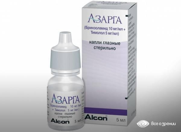 Азарга, капли для глаз: инструкция по применению, аналоги, цена и отзывы