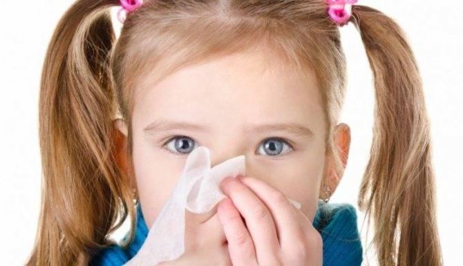 Зеленые сопли у ребенка без температуры лечение комаровский