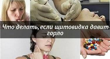 Давит щитовидка:  эндокринология и беременность