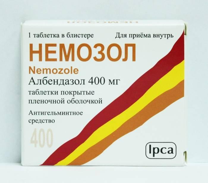 схема лечения аскаридоза у взрослых