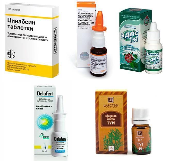 Гомеопатические препараты от насморка для всей семьи