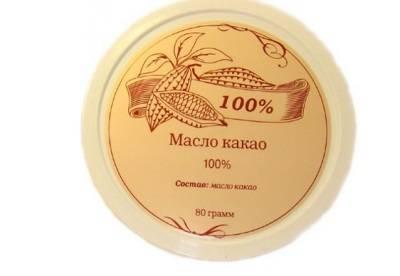 Какао масло при лечение кашля