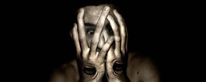 боязнь смерти фобия