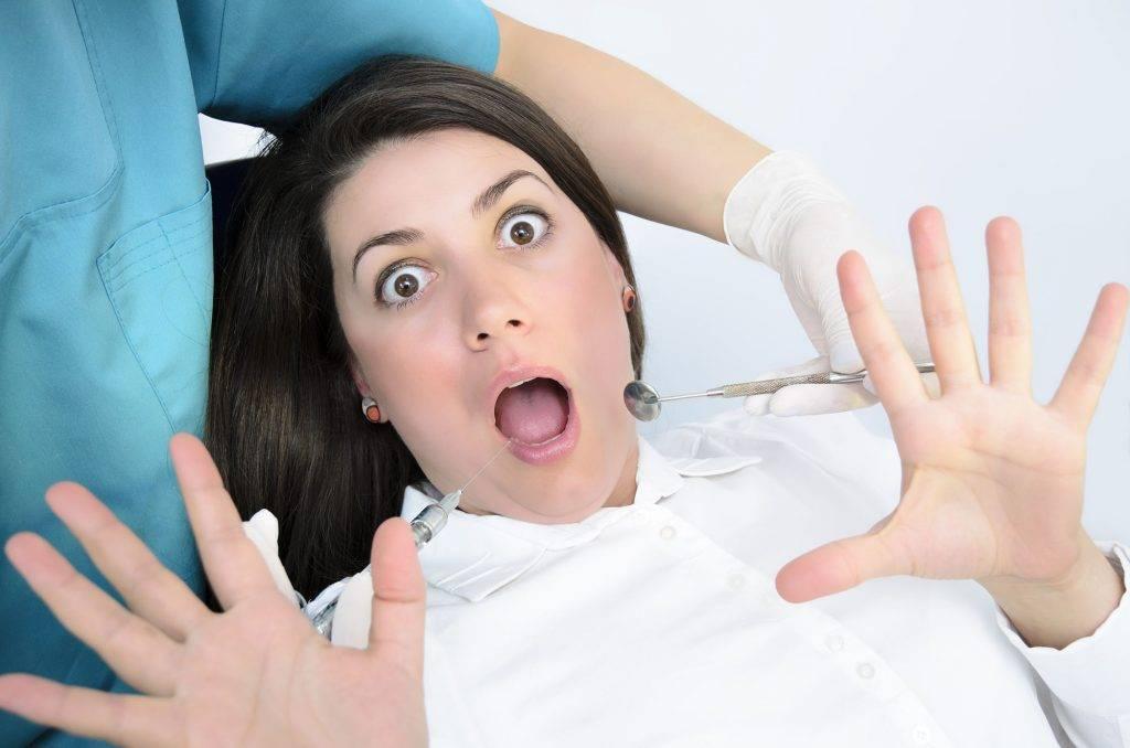боязнь зубных врачей