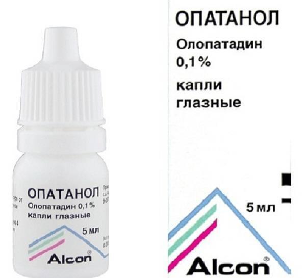 олопатадина гидрохлорид