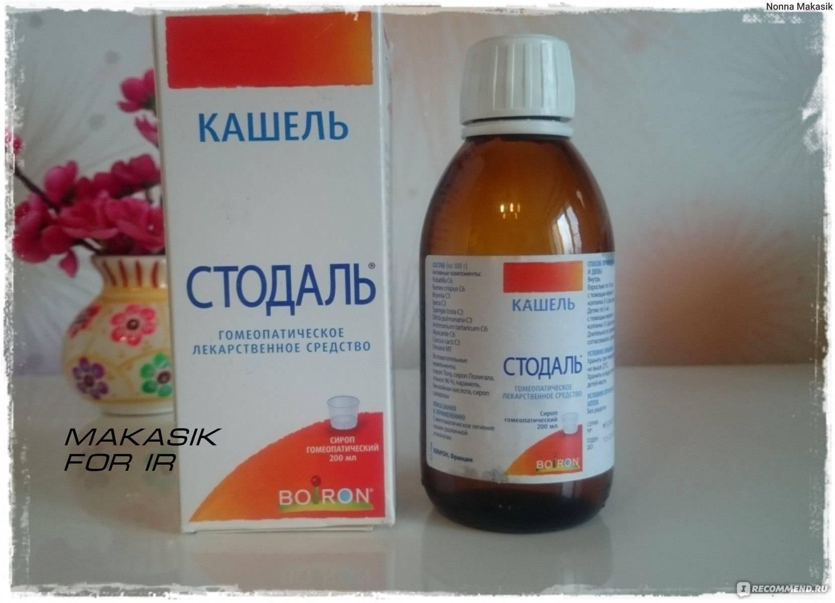 Лечим сухой кашель во время беременности эффективно и безопасно