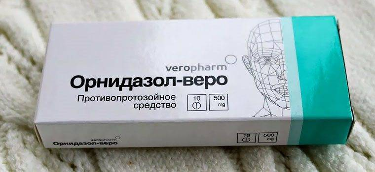Лучшее противопротозойное средство