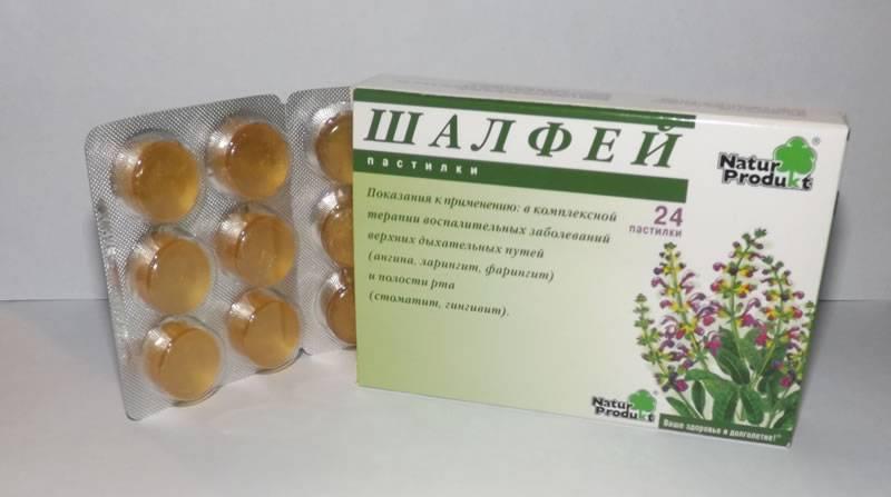 Какие лекарственные препараты от кашля можно при беременности