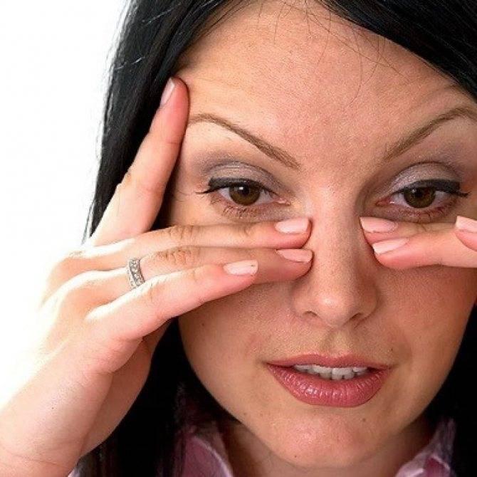 Болит переносица глаза лоб