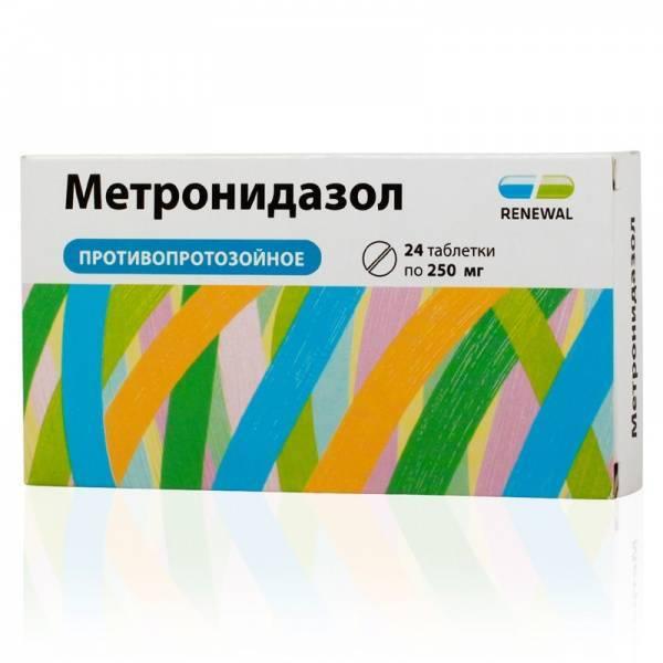 50 противопротозойные средства