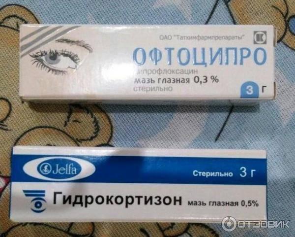 Гидрокортизоновая мазь: применение в офтальмологии
