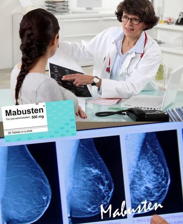 препараты при фиброзно кистозной мастопатии
