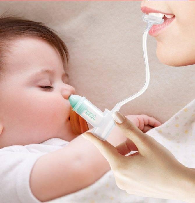 как убрать козявки из носа грудного ребенка