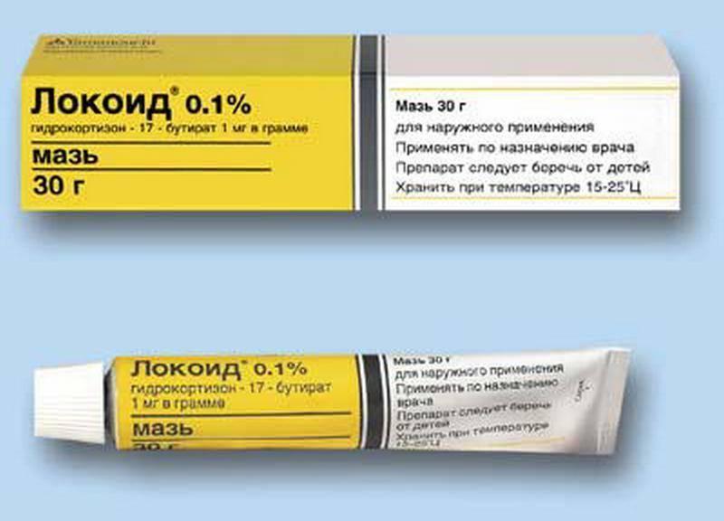 аллергический дерматит у ребенка лечение мазь