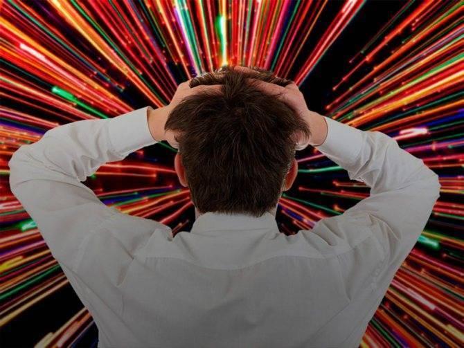 Шизофрения ► последние новости