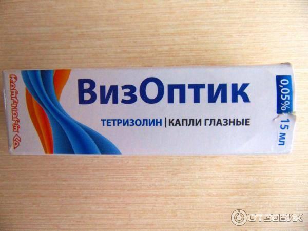 Купить визоптик глазные капли 0,05% 15 мл